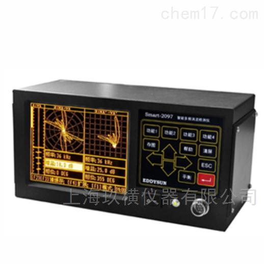 智能多频涡流检测仪使用方便