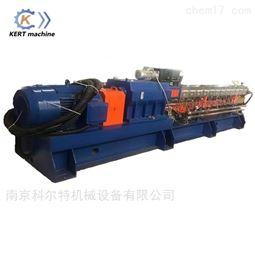 65机增强改性PA加玻纤 短纤造粒机