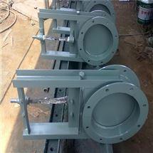 LMD-1不銹鋼插板閥
