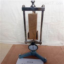 SP-175型立式收縮膨脹儀說明書