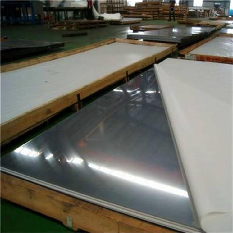1.4541不锈钢板-现货供应