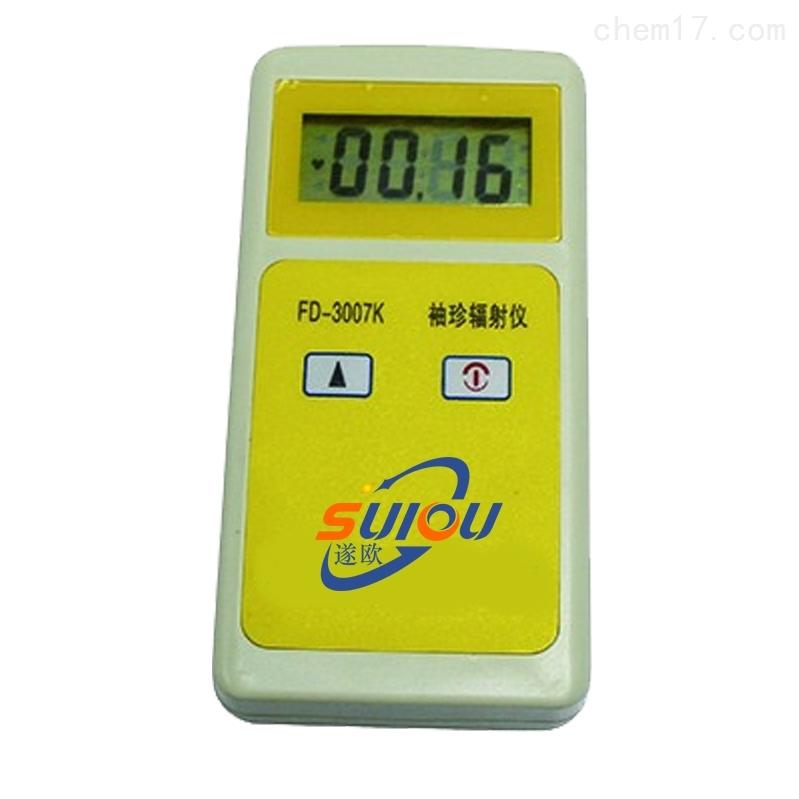 FD-3007K个人辐射剂量报警仪