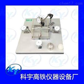 YSZ-100型新款岩石自由膨胀率试验仪