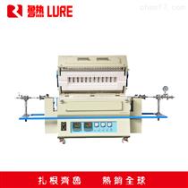 RSK2-6-15DZD双温区转管式真空气氛管式炉