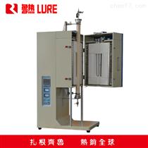 VSK2-17DZ1700℃单温区立式真空气氛管式炉