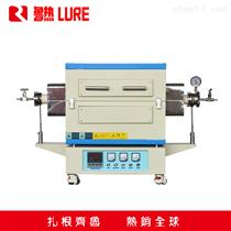 SK2-15DZ1500℃单温区对开式真空气氛管式炉