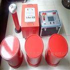 便携式串联谐振耐压试验装置