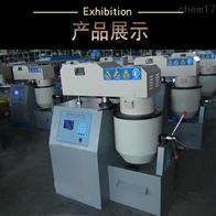 BH-10沥青混合料自动拌和机