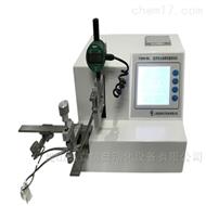 YY8666-BDL医用钳头端摆动量测试仪厂家