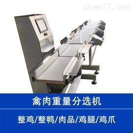 肉类重量检测机
