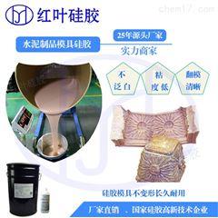 MJ透明耐高温液态硅胶