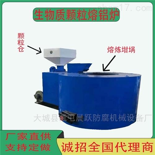 坩埚熔铝炉 高温熔化炉 金属熔炼炉特点