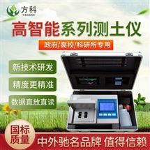 FK-G03土壤化肥速测仪