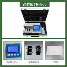 FK-G03土壤成分分析仪