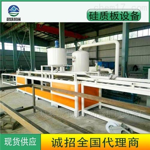 防火渗透硅质板设备 改性硅质聚苯板生产线