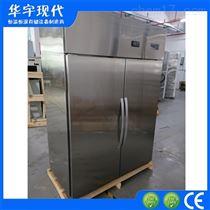 HYXD-1000KWS光学仪器存储柜 精密仪器恒温恒湿柜