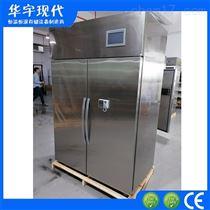 HYXD-1000KWS恒温恒湿柜