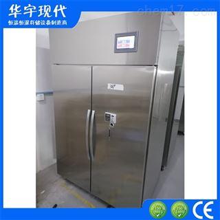 1480KWS恒湿储藏柜