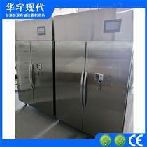HYXD-1000KWSPCB电路板保存恒温恒湿柜