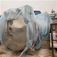 二手50平方带式低温连续干燥机
