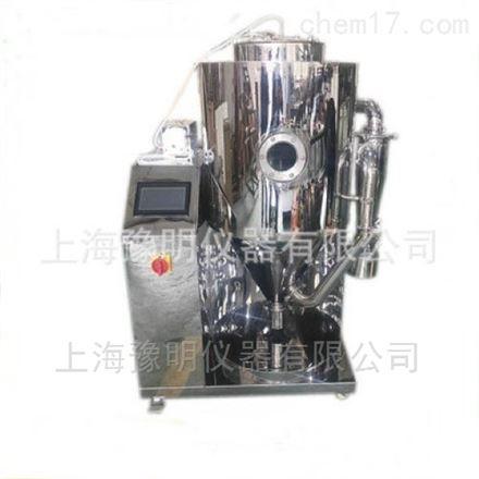 3L喷雾干燥机