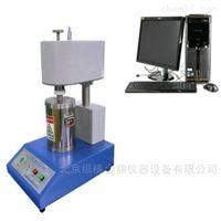 热机分析仪