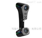 ScanTech KSCAN-Magic热卖凤凰网址注册列三维扫描仪