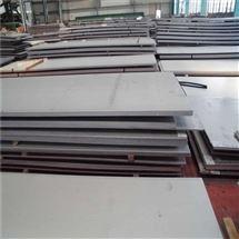 现货供应410S不锈钢板-规格齐全