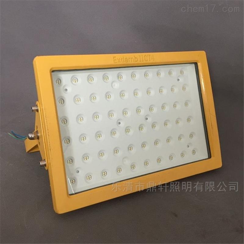 生产厂家LED防爆投光灯石油石化100W/80W