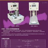 恒速搅拌器价格M17041报价