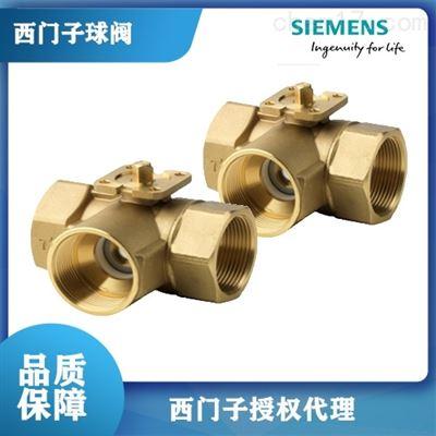 上海西门子VAI61.25-10螺纹球阀