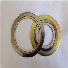 C型内环金属石墨缠绕垫片单价