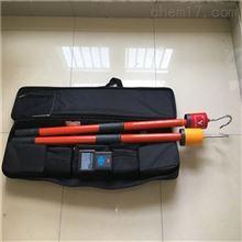 ATG-6000高压数显语音核相器