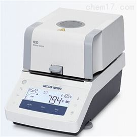 HE53卤素水分测定仪