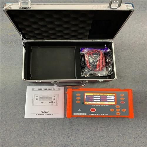 TKFC-2G防雷元件测量仪