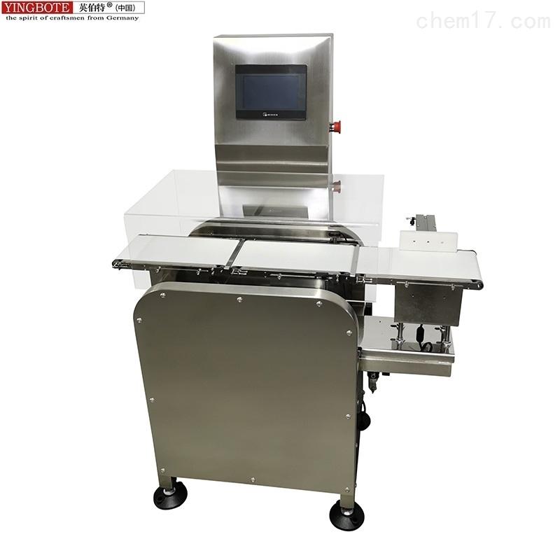 定量分选秤重量检测分选机设备