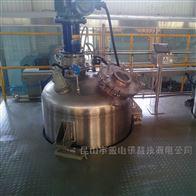 ACX料罐/反应釜电子平台秤 3t电子地磅秤