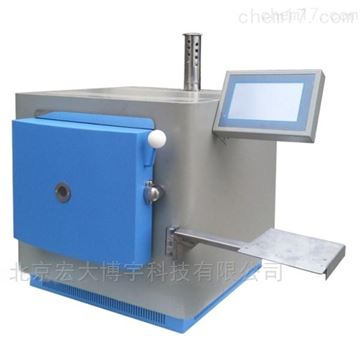 節能智能一體馬弗爐高效灰分揮發分測定