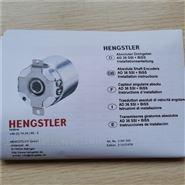 原装编码器hengstler