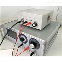 线缆塑料电阻率测试仪