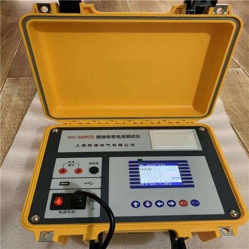 一体式接地电阻测试仪