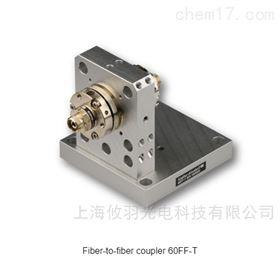 SK 光纤对光纤耦合器60FF