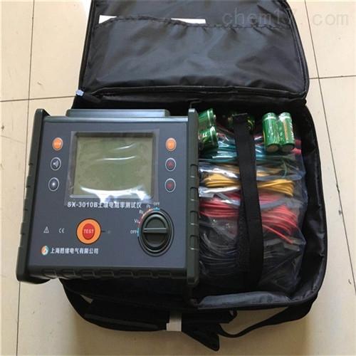 4105DL-H防雷电阻仪/接地电阻测试仪