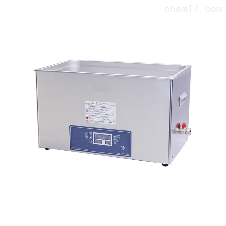 功率可调双频超声波清洗器