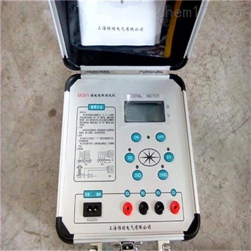 YTC2571数字接地电阻测试仪