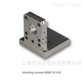 SK 48MC /68MC安裝控制臺/立方體/構造桿