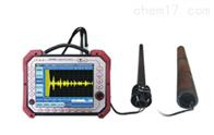 HS900L型电磁超声低频导波检测仪
