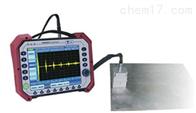 HS900H型电磁超声检测仪