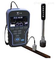 HSF1型电磁超声测厚仪