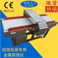 金属异物检测机 除铁器 品种齐全质量优